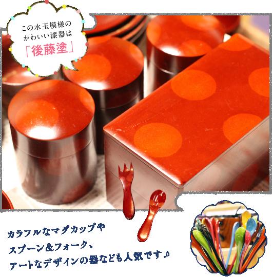 テーブルをちょっぴり贅沢にしてくれる器たち。香川漆器