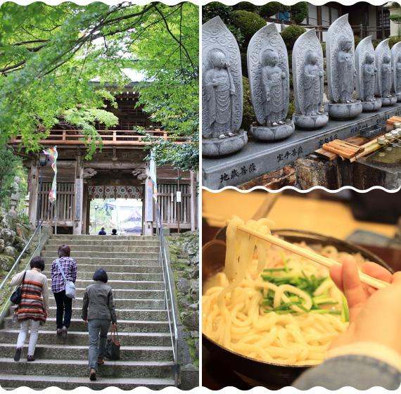 大窪寺(88番札所)