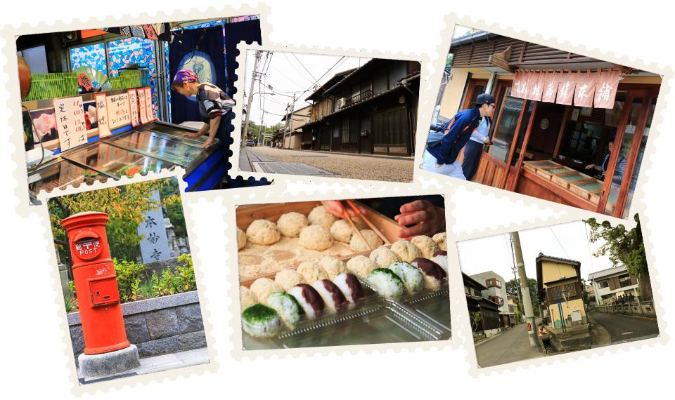 宇多津の街を散策